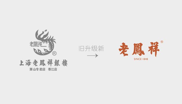 cn  logo设计 视觉设计 天猫店铺设计 品牌设计 电商视觉设计 陆柏