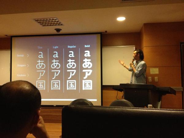 里德学院的字体美术设计课程堪称全美顶尖,对此产生兴趣的贾伯斯便
